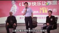 视频: 北京微信TQQ633天杞园代理价格招募代理批发代理_