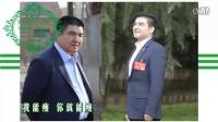 北京康而美团队天杞园代理价格总代招募信誉保证