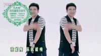 视频: 北京康而美团队天杞园价格表总代招募批发代理