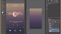 秒秒UI设计-规范之欧美风格音乐app
