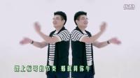 视频: 北京康而美天杞园美姿特膳官方总代招募安全可靠