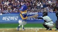 视频: Barobaro Loan - 棒球(Baseball)