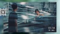 优酷全娱乐 2016 7月 柯震东新片《再见瓦城》入围威尼斯电影节 160726