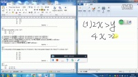 yangxiang-demo-gmat math