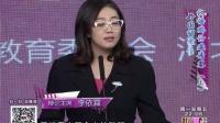 外国留学生 汉语辩论赛(上) 160726
