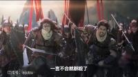 幻城 TV版 《边看边扯之幻城》01期 冰火大战一触即发 胡兵成史上颜值最高反派