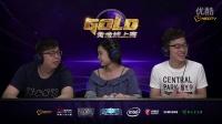 风暴英雄黄金线上季军赛 SOA vs DDT