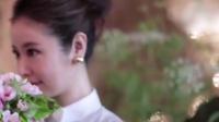 优酷全娱乐 2016 7月 林心如婚礼包宾客食住行 不接受赞助自掏腰包买礼服 160727