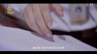 广昇金融宣传片