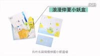 仲夏小妖盒-kamill柠檬奶酪沐浴露