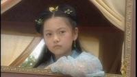 大唐情史 03