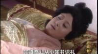 大唐情史 13