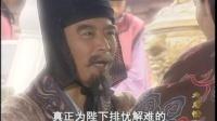 大唐情史 14