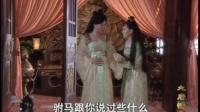 大唐情史 20