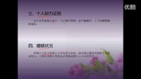 2016xin yon ka shen he biao zhun