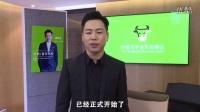 SNH48第三届偶像年度人气总决选 胡彦斌送祝福