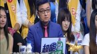 金星秀20160727本期嘉宾 陈乔恩