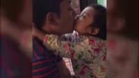 优酷全娱乐 2016 7月 贾乃亮和女儿甜蜜亲吻15秒 网友:不好吧 160728