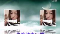 聚米集团微商创业导师,婧氏产品总代全国招代理