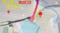 深圳唐创科技有限公司LED护眼小米灯节能小夜灯随身灯