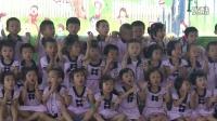饶平县所城镇育新幼儿园幼儿舞蹈 上学歌