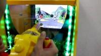视频: 儿童投币炮打恐龙 炮打僵尸游戏机