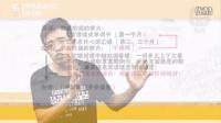 2017考研阅读词汇强化班3