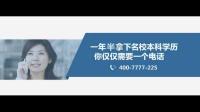 广东外语外贸大学自考日语本科好吗