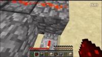 红石小教室-壁炉式暗道