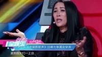 优酷全娱乐 2016 7月 《中国新歌声》汪峰力争美女学员 160729