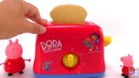 奇奇和悦悦的玩具 2016 小猪佩奇用朵拉面包机做面包 481