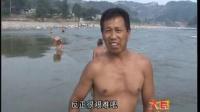 邢台县熊户村被困7天成孤岛  出村要趟齐胸深河水