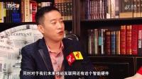 钱脉通总代王鹏广东电视台采访