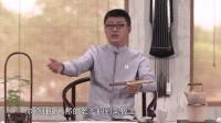 袁视角 第6期.汉朝后宫那些事儿(上)