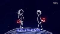 喜欢和爱的区别【海的女儿原创朗诵】