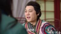 幻城 未删减版 《幻城》08集预告片
