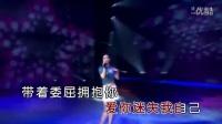 任妙音+祁隆-太依赖(现场版)红日蓝月KTV推介