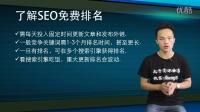 网络营销推广方案 (1)
