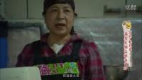 纪录片窑烤面包香-台湾一百种味道粤语国语双语