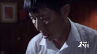 东源村的木活字修谱师 160729
