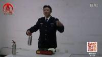 辽宁群安消防水基灭火器演示