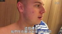 Ben和他的小伙伴们- 新加坡之旅(中文字幕)