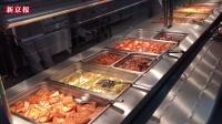 探访里约奥运媒体餐厅:菜品相当丰富 价格并不便宜