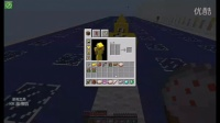 环境的Minecraft幸运方块大挑战 EP 2 地狱轰炸机