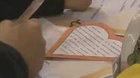【许瑾】Friends(2)(第五届全国小学英语教学观摩研讨会获奖课例)
