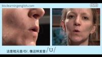 【英音BBC】BBC英语发音教程-3【中文字幕】短元音/ ʌ/ /ɒ/ /ɪ/ /ʊ/