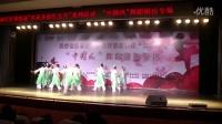 """上海文艺网演艺中心——""""中国风""""舞蹈专场汇演"""
