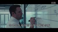 视频: The Accountant (2016)【會計師】台灣預告
