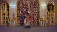 【yaca宅舞接力】【希希♥红莲】罗密欧与辛德瑞拉