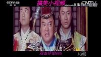 视频: 搞笑小视频.Mc李滨制作QQ762206248